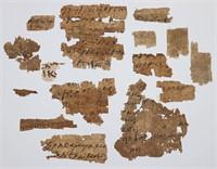 1021: Rare Books & Manuscripts in All Fields
