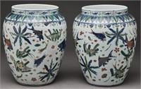 The Fine & Decorative Arts Auction