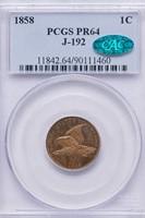 1C 1858 J-192. PCGS PR64 CAC