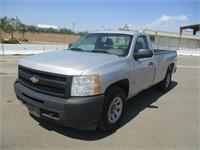 GSA Public Auto Auction - Riverside, CA