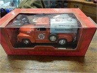 Live Auction Saturday October 1st 6:30 pm