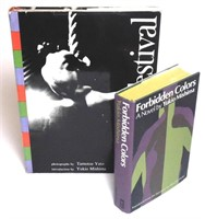 Sale 1012:  Summer Rare Books
