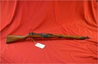 July 16 & 17 2016 Central Illinois Largest Firearm Auction
