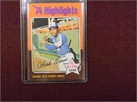 Baseball Card Online Only 8/28/2015 -- 9/4/2015