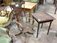 Online-Major Studio Auction-Antiques& Set Dec Part 1 #898