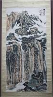 Asian Art, General & Estate