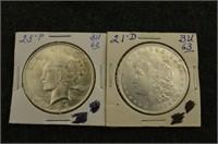 April 15, 2012 Antique Auction
