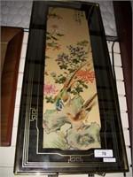 Auction #83   10/2/2010   6:00 P.M.