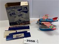 Boehm Simulcast Auction