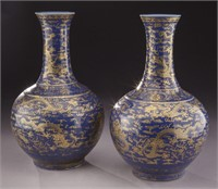 The Fine and Decorative Art Auction
