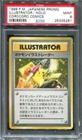 Pokémon Pikachu Illustrator Promo Card PSA 9 Mint