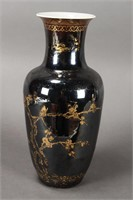 Asian Art including Collection of Late Dr. Merna Torrington