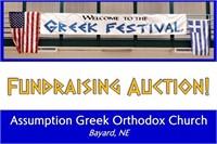 Greek Festival Fundraising Auction