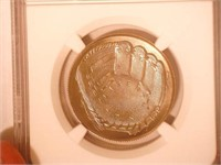 2014 Comm. Silver 50 Cents Baseball Hall of Fame