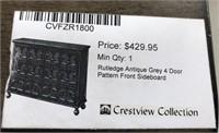 NEW WMC GREY 4 DOOR PATTERN SIDEBOARD ($429.95)