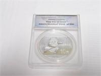 2014 Panda 10 Yuan .999 Silver