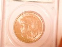 1936 Comm. 50c, Silver Elgin, Illinois Centennial