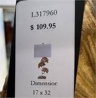 43 - NEW WMC BEAUTIFUL LEAF TABLE LAMP ($109.95)