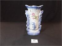 """Asian Iridescent Vase, 8"""""""