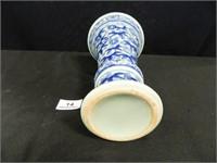 Pale Green/Blue Vase; Decorative