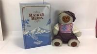"Raikes Bears Arnold Bear w/Box 20"" H"