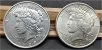 Monday, December 14th Monthly Online Only Coin Auction