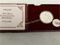 """""""ONLINE"""" COIN,  SPORTS CARDS, IDAHO OPALS & GEMS AUCTION"""