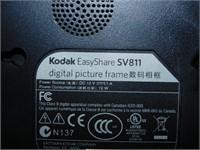 KODAK EASY SHARE PHOTO VIEWER