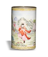 March Fine Asian Art & Antiques 2021, Session 1