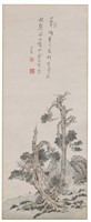March Fine Asian Art & Antiques 2021, Session 2