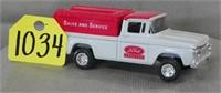 Lutz Toy Auction
