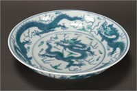 Asian Art including the Estate of Dr TF Yeung