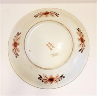 """Large 14"""" Decorative Chinese Plate from Macau"""