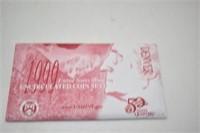 1999 D, 1999 P, 2001 D & 2001 P Mint Sets