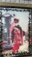 Japanese Dancing Ballerina Jewelry Box - Okinawa