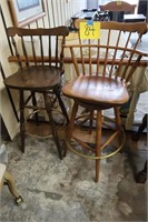 RICH'S HOME FURNISHINGS ONLINE AUCTION 6/7 - 6/12