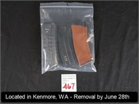 PRIVATE GUN COLLECTION & OUTDOOR SCULPTURES - ONLINE