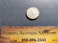 6/08/21 - 6/22/21 Govt Suprlus & More Online Auction