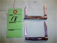 REAL ESTATE CARS POCKET KNIVES IN GREENVILLE IL