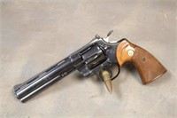 JULY 19TH - ONLINE FIREARMS & SPORTING GOODS AUCTION
