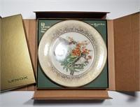 AKMA 2021 Pot Of Gold Benefit Auction