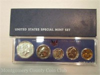 Montgomery County Coin Club Auction #8
