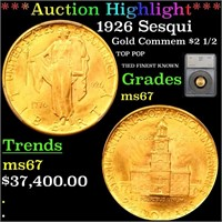 Summer Splash Coin Consignments Auction 1 of 6