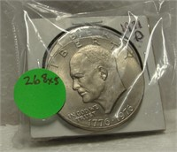 JULY COINS & CURRENCY AUCTION LIVE & ONLINE 7-11-21