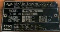Mikasa Sangyo Co. Gas Powered Plate Compactor MVC-