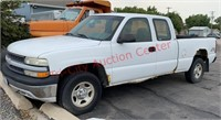 *UPCOMING* City of Kearney Surplus Vehicle Auction