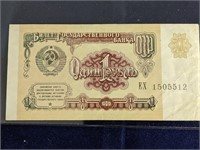 Collectors Coin And Currency Auction July 23