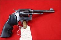 August 2021 Firearm Auction