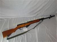 Chinese KBI Harrisburg, PA, SKS, #24020202, rifle