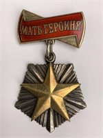 08-01-2021 Russian Collectibles auction